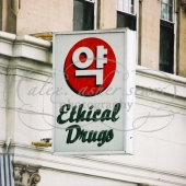 ethical drugs, neon sign, los angeles, koreatown